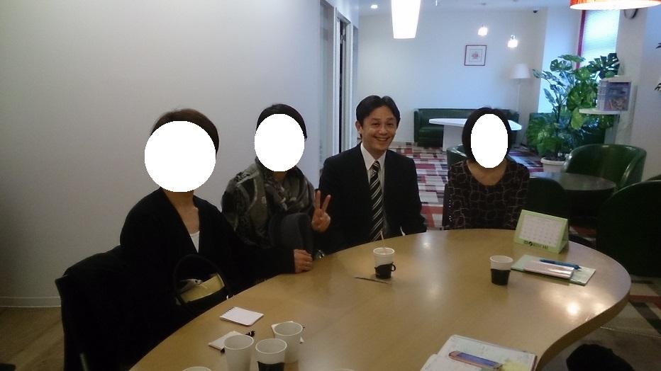 東京座談会2