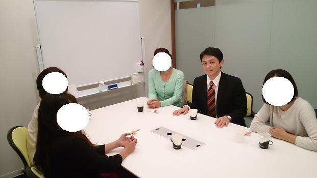 東京座談会