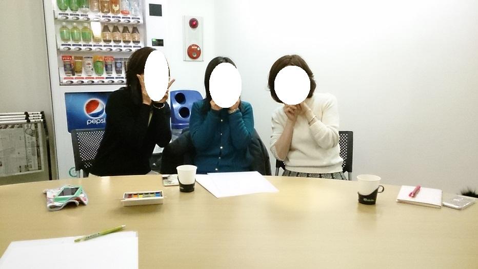 東京座談会6
